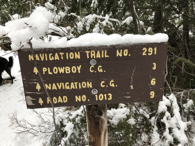 Signage at trailhead of Navigation Trail